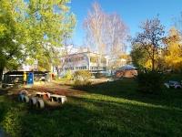 陶里亚蒂市, 幼儿园 №67, Радость, Kulibin blvd, 房屋 7