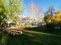Togliatti, nursery school №67, Радость, Kulibin blvd, house 7