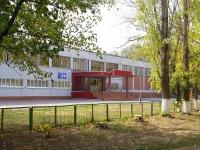 Тольятти, гимназия №38, Кулибина бульвар, дом 8