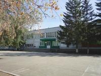 陶里亚蒂市, 学校 №31, Kulibin blvd, 房屋 13