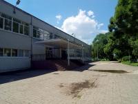 陶里亚蒂市, 学校 №45, Kulibin blvd, 房屋 4