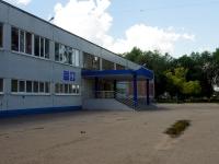Тольятти, Кулибина бульвар, дом 8. гимназия №38