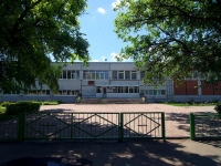 neighbour house: blvd. Kulibin, house 17. gymnasium №35