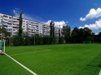 Тольятти, Кулибина бульвар. спортивная площадка