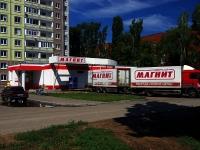 Тольятти, Кулибина бульвар, дом 2Б. магазин