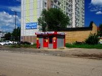Тольятти, Кулибина бульвар. магазин