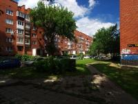 Тольятти, Кулибина бульвар, дом 19. многоквартирный дом