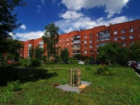 Togliatti, Kulibin blvd, house 19. Apartment house