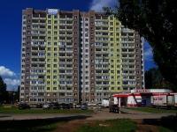 Тольятти, Кулибина бульвар, дом 2А. многоквартирный дом