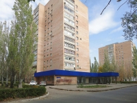 Togliatti, Kurchatov blvd, house 3. Apartment house