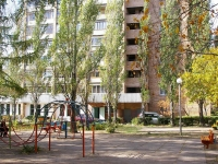 Togliatti, Kurchatov blvd, house 5. Apartment house
