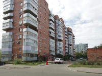 Togliatti, Kurchatov blvd, house 6А. Apartment house