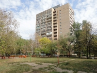 Togliatti, Kurchatov blvd, house 10. Apartment house