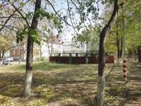 Тольятти, Курчатова бульвар, дом 11. жилищно-комунальная контора