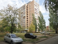 Togliatti, Kurchatov blvd, house 12. Apartment house