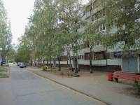 Togliatti, Kurchatov blvd, house 14. Apartment house