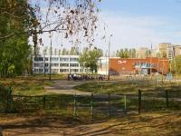 Togliatti, school №43, Kurchatov blvd, house 15