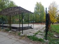 Тольятти, Курчатова бульвар. праздничная площадка