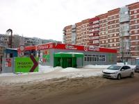 """Тольятти, Курчатова бульвар, дом 6Б. универсам """"Пятёрочка"""""""