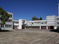 Тольятти, Курчатова бульвар, дом 2. школа №94