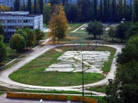 Тольятти, школа №46, Курчатова бульвар, дом 16