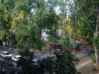 Тольятти, детский сад №112, Курчатова бульвар, дом 17