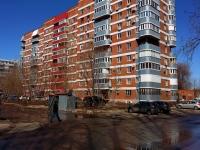 陶里亚蒂市, Kurchatov blvd, 房屋 6А. 公寓楼