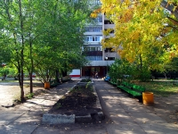 Togliatti, Kurchatov blvd, house 7. Apartment house