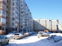 Togliatti, Larin st, house 2Б. Apartment house