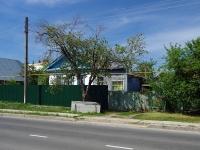 Тольятти, улица Ларина, дом 18. индивидуальный дом