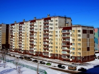 neighbour house: st. Larin, house 2Б. Apartment house