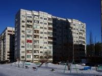 隔壁房屋: st. Larin, 房屋 4. 公寓楼