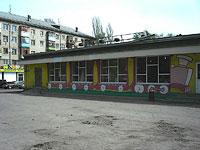 Тольятти, улица Ленина, дом 60А. магазин