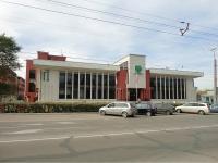 Тольятти, банк филиал Сбербанка России, улица Ленина, дом 87