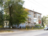 neighbour house: st. Lenin, house 97. Apartment house