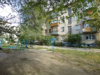 Togliatti, Lenin st, house 97. Apartment house