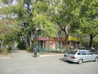 Togliatti, Lenin st, house 100. Apartment house