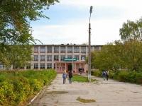 Тольятти, Ленина ул, дом 108