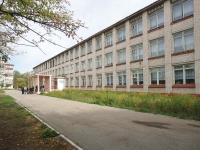 Togliatti, Lenin st, house 108. school