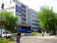 Тольятти, улица Ленина, дом 37. техникум Тольяттинский колледж сервисных технологий и предпринимательства