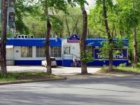 Тольятти, улица Ленина, дом 43А. магазин
