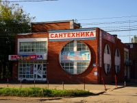 Togliatti, Lenin st, house 83А. shopping center