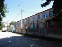 Тольятти, Ленина ул, дом 95