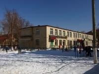 Togliatti, Lenin st, house 95. nursery school