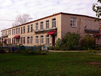 neighbour house: st. Lenin, house 95. nursery school