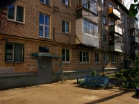 Togliatti, Lenin st, house 101. Apartment house