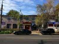 Тольятти, Ленина ул, дом 131