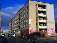 Тольятти, улица Ленина, дом 37А. гостиница (отель)
