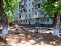 Тольятти, Ленина ул, дом 39