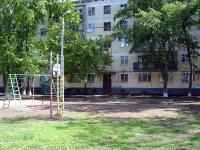 Тольятти, Ленина ул, дом 41